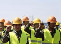 廣西貴港市建筑工程勞務有限責任公司